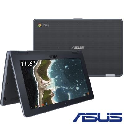 ASUS C213NA 11.6吋雲端翻轉觸控筆電(N3350/32G/4G/Chrome OS