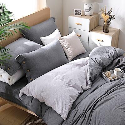 OLIVIA 色織水洗棉  原色 灰  標準雙人床包被套四件組