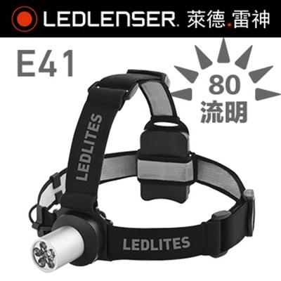 德國 LEDLITES E41 強光頭燈