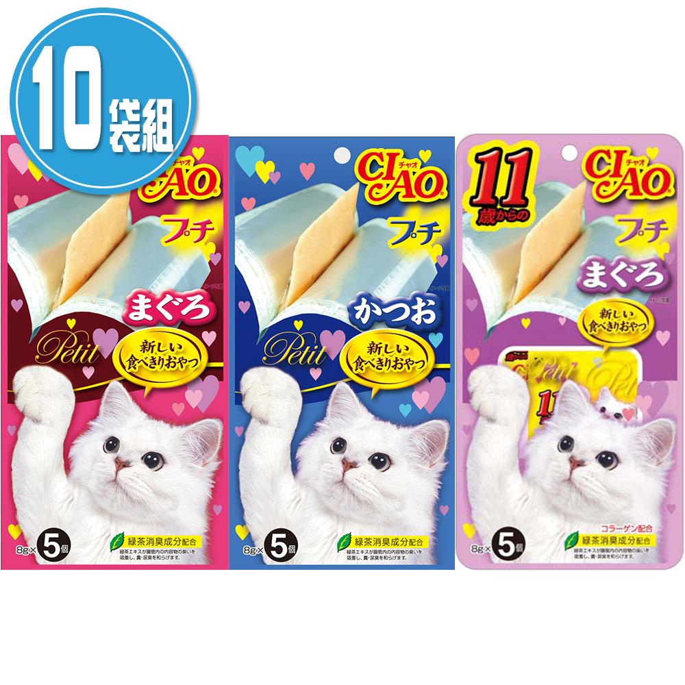 CIAO 啾嚕 日本 噗啾肉泥系列(8gX5入)X10袋組