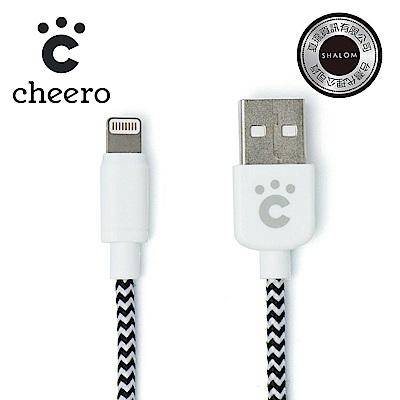 日本cheero Lightning 蘋果MFi認證充電傳輸線 100公分