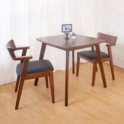 Bernice-埃爾實木餐桌椅組(一桌二椅)-80x80x75cm
