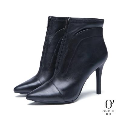 達芙妮x高圓圓-圓漾系列-短靴-真皮立領拉鍊高跟尖頭踝靴-黑