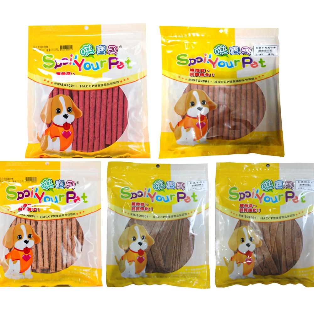 哄寶貝 犬用零食系列 250g 四包組