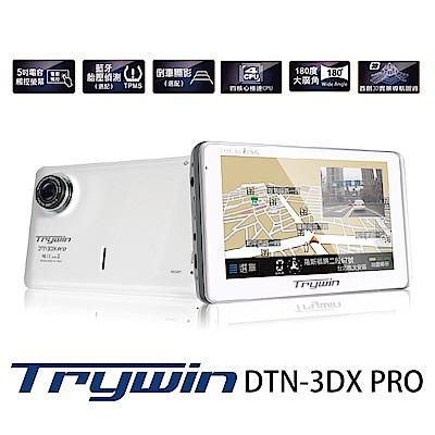 Trywin  3 DX PRO 導航機 (含行車記錄器)