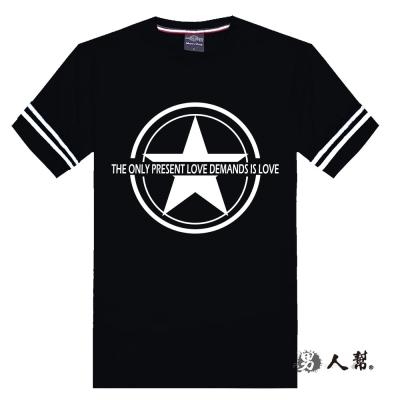 男人幫大尺碼-雙環星之愛袖口條紋短袖T恤-T133