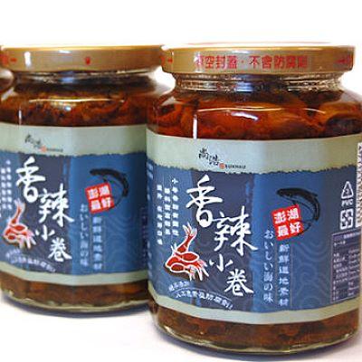 【澎湖尚浩】香辣小卷+花枝蝦排+丁香豆豉