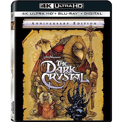 魔水晶 UHD+BD 雙碟限定版  藍光 BD