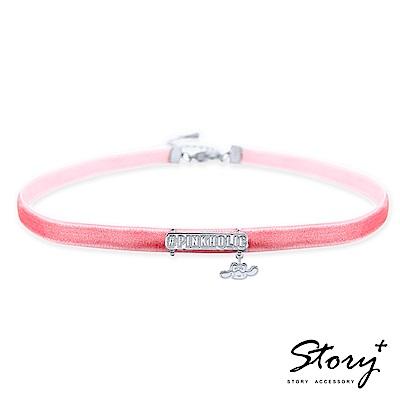 STORY故事銀飾-PinkHolic純銀絨布頸鏈Choker-大耳狗喜拿款