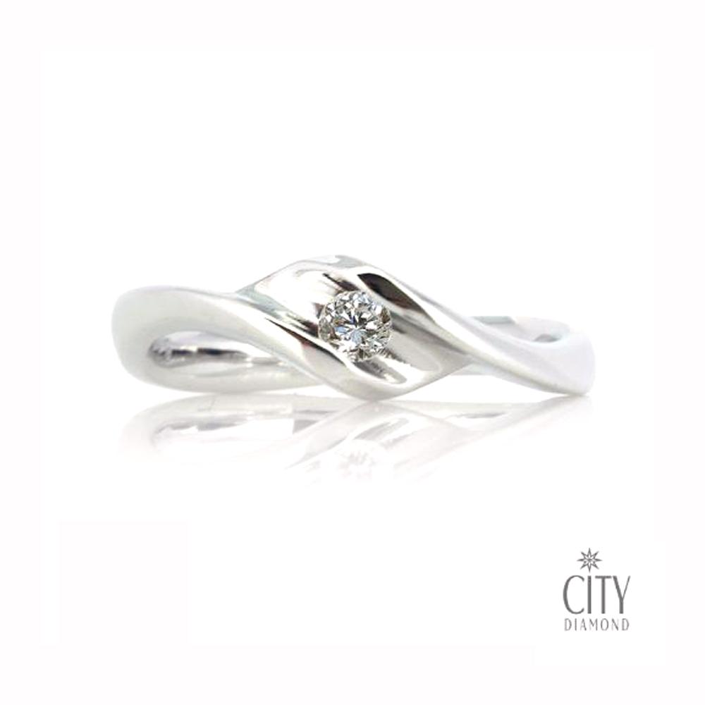 City Diamond『比薩斜塔』9分鑽戒
