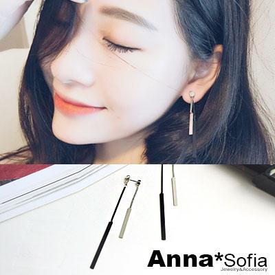 AnnaSofia-搖曳雙長方-後掛墬耳針耳環-銀