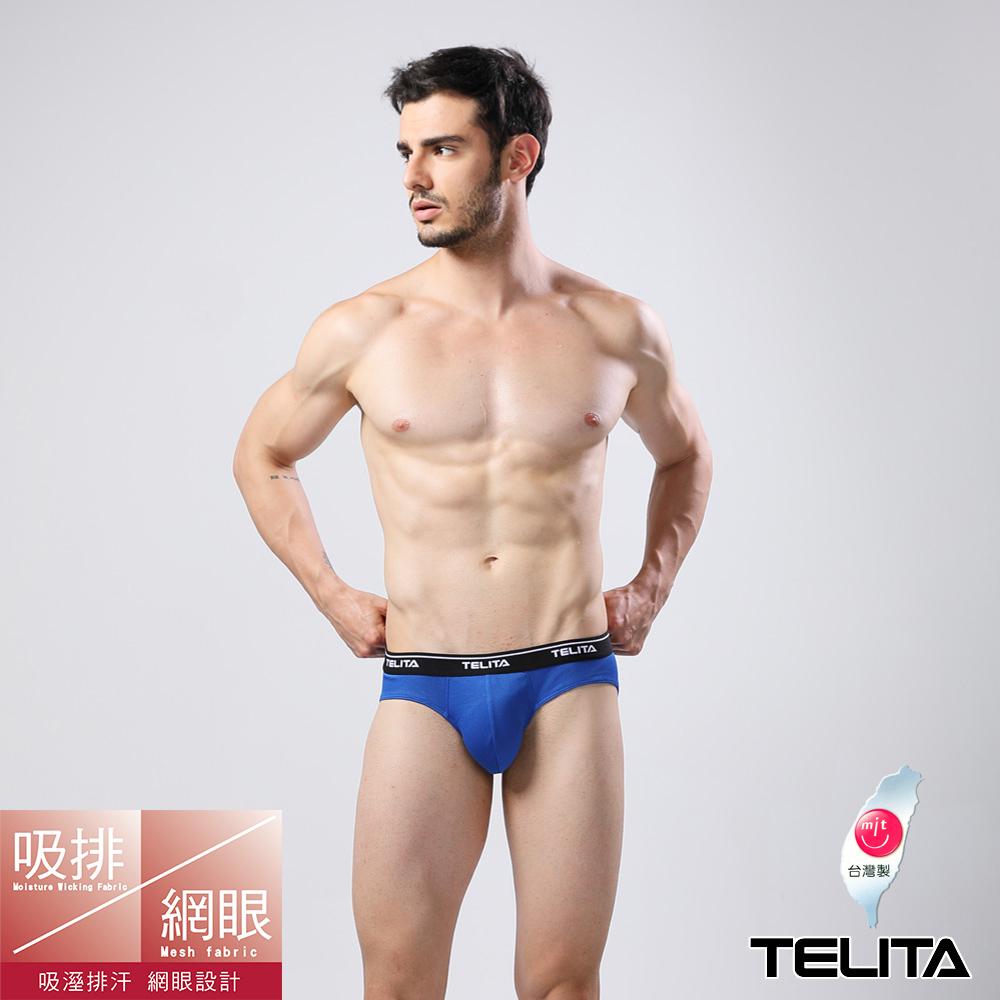 男內褲 吸溼涼爽運動三角內褲  藍色 TELITA