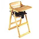 原木色折合木頭餐椅