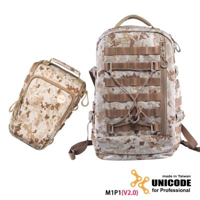 UNICODE M1P1 雙肩攝影背包 槍包套組(V2.0版)-數位沙漠