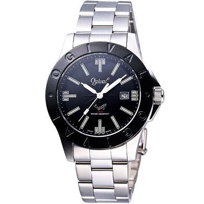 Ogival  經典夜鷹氚氣燈管腕錶-黑/IP黑框