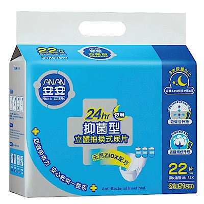 安安 夜用型抽換式尿片 (22片x6包) 可搭配成人紙尿褲使用