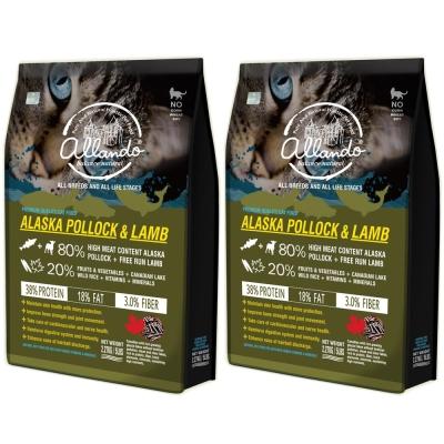 Allando奧蘭多 天然無穀貓鮮糧 - 阿拉斯加鱈魚+羊肉 全貓用 <b>2</b>.27kg X <b>2</b>