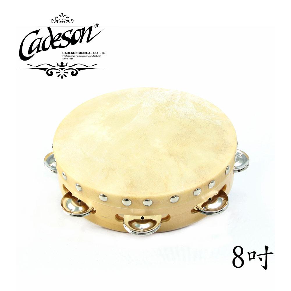 CADESON TO11-8 8吋單排繃皮鈴鼓