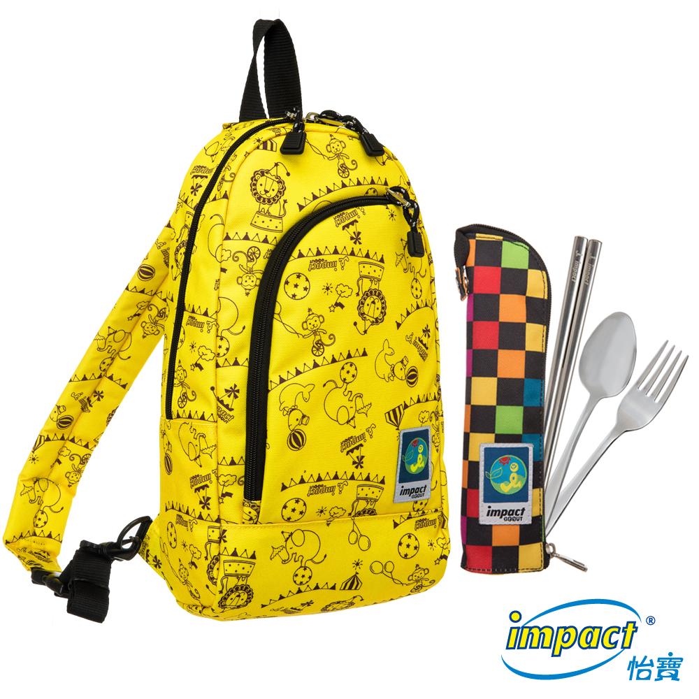 IMPACT 怡寶開心馬戲團單肩背包+餐具組