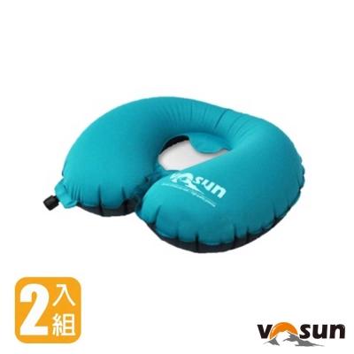 【VOSUN】台灣製 超輕便攜充氣U型枕.護頸枕.午睡枕.彈力枕/夢幻藍(2入)