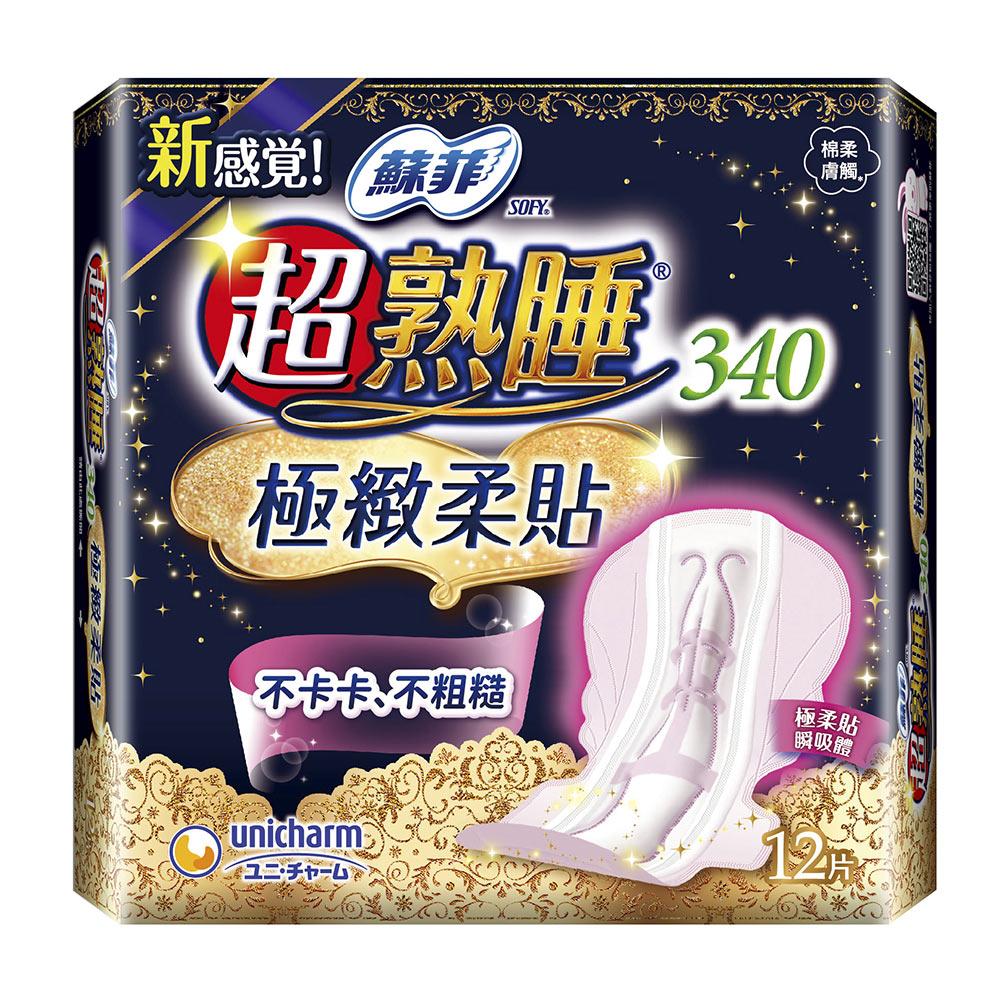 蘇菲 超熟睡極緻柔貼(34CM)(12片/包)