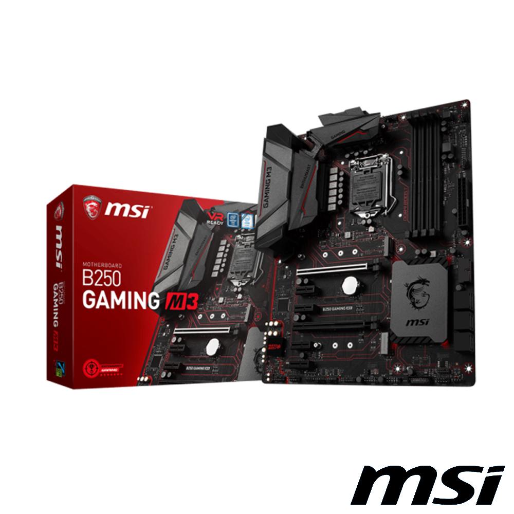 MSI微星 B250 GAMING M3 主機版