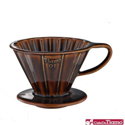 Tiamo V01花瓣形陶瓷咖啡濾杯組-咖啡色(HG5535BR)