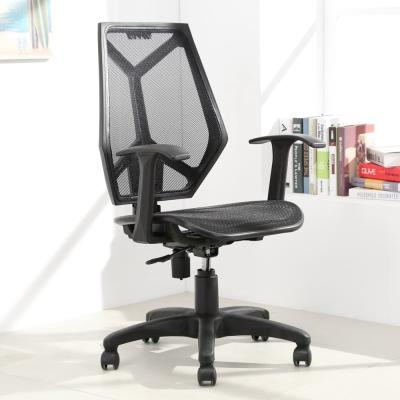 LOGIS邏爵-幾合學六邊型工學中背網椅 辦公椅 電腦椅 事務椅