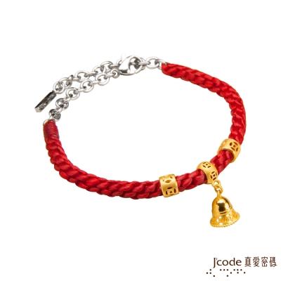 J'code真愛密碼 鐘生有錢黃金中國繩手鍊
