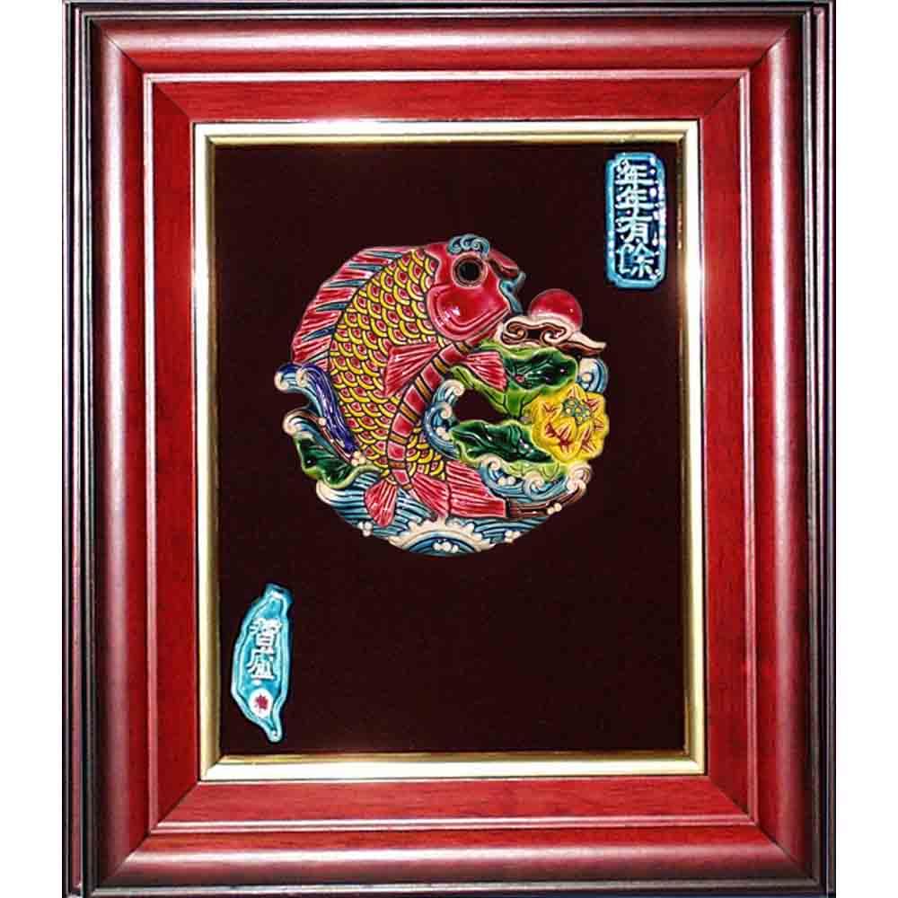 鹿港窯-交趾陶裝飾壁畫-連年有餘(S)
