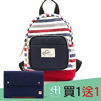 Moyoung 買1送1條紋親子系列-mini包 繽紛紅