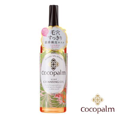 日本SARAYA-Cocopalm溫感頭皮深層潔淨按摩精油150ml(原廠正貨)
