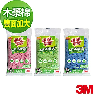 3M 百利多用途天然木漿棉-加大版 1片裝(粉紅/萊姆綠/藍)