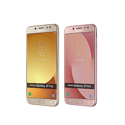 SAMSUNG Galaxy J7 Pro (3G/32G) 5.5吋雙卡雙待機
