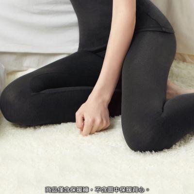 曼黛瑪璉-2015AW舒適合身保暖褲M-XL(黑)