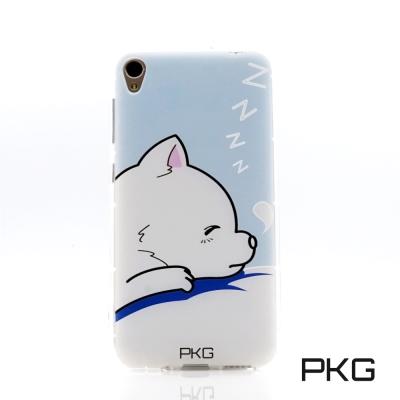 PKG SONY XZ/XZS空壓氣囊保護殼-浮雕彩繪-呼呼狗