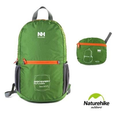 Naturehike多功能摺疊式輕巧後背包 登山包 攻頂包 橄欖綠