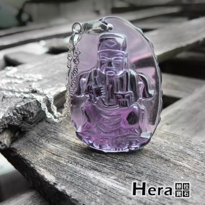 Hera 智慧紫水晶文昌帝君項鍊- 送文昌筆+智慧咒