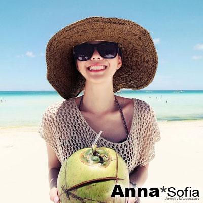 AnnaSofia-綁帶交叉編-寬簷遮陽淑女帽草帽