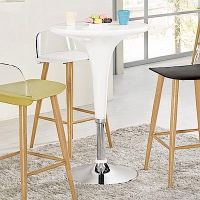Bernice-維琪2尺簡約圓型升降吧台桌/洽談桌/休閒桌