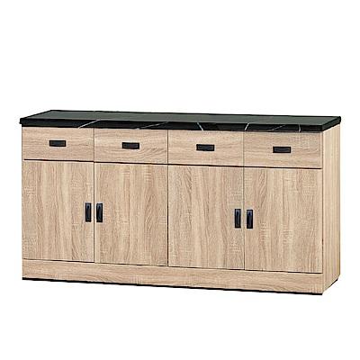 品家居 瑟亞5.3尺橡木紋石面餐櫃下座-160.2x43x89.2cm免組