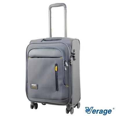 Verage維麗杰19吋皇家典藏系列旅行箱灰