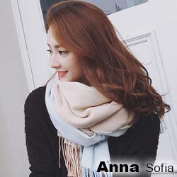 AnnaSofia 清新柔彩直條紋 混羊毛披肩圍巾(藍米褐系)[