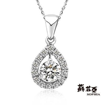 蘇菲亞SOPHIA 鑽石項鍊-愛洛娜0.30克拉FVS2鑽鍊