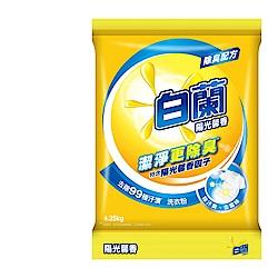 白蘭 陽光馨香洗衣粉 4.25kg