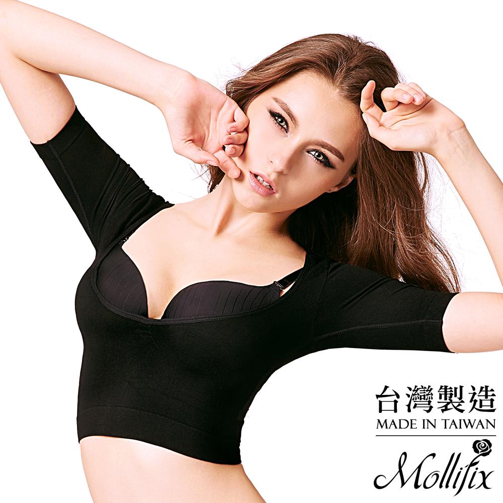 Mollifix 280丹纖纖玉臂挺胸美型衣