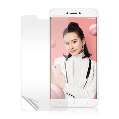 VXTRA Xiaomi 紅米Note 4X / 紅米Note 4 高透光亮面耐...