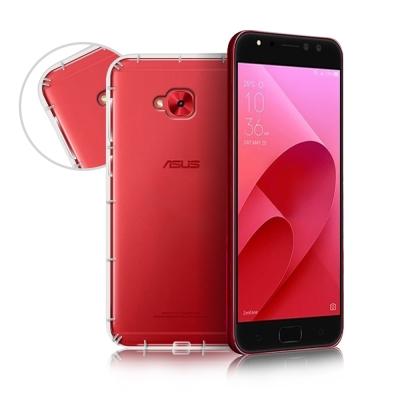 XM ZenFone 4 Selfie Pro ZD552KL 四角防護抗震氣墊保護殼