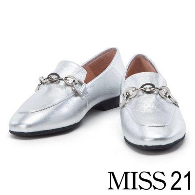 跟鞋 MISS 21 時尚復古金屬鍊飾點綴全真皮樂福跟鞋-銀