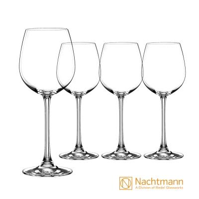 Nachtmann 維芳迪紅酒杯(474ml)4入-Vivend